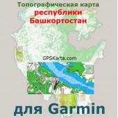 Башкортостан для Garmin v2.5 (IMG)