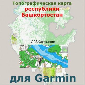 Топографическая карта республики Башкортостан v2.5 для Garmin (IMG)