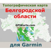 Белгородская область для Garmin v2.5 (IMG)
