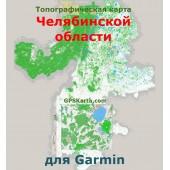 Челябинская область для Garmin v2.0 (IMG)