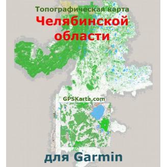 Топографическая карта Челябинской области для Garmin (IMG)