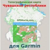 Чувашия топографическая карта v2.0 для Garmin (IMG)