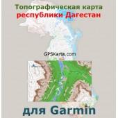 Дагестан топография для Garmin v2.0 (IMG)