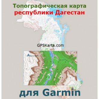Топографическая карта республики Дагестан для Garmin (IMG)