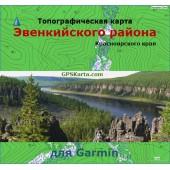 Эвенкийский район топография для Garmin v2.0 (IMG)