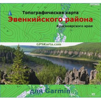 Топографическая карта Эвенкийского р-на Красноярского края для Garmin (IMG)
