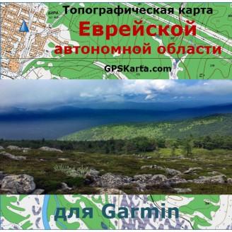 Топографическая карта Еврейской автономной области v2.5 для Garmin (IMG)