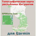 Ингушетия для Garmin v2.0 (IMG)