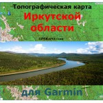 Иркутская область для Garmin v2.0 (IMG)
