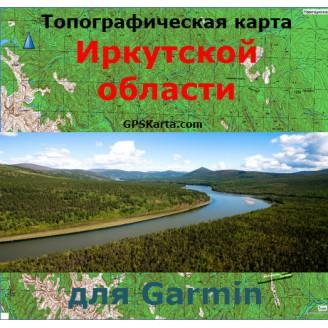 Топографическая карта Иркутской области v2.5 для Garmin (IMG)