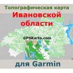 Ивановская область для Garmin v2.0 (IMG)