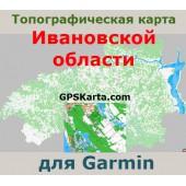 Ивановская область для Garmin v2.5 (IMG)