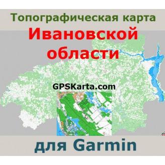 Топографическая карта Ивановской области v2.5 для Garmin (IMG)