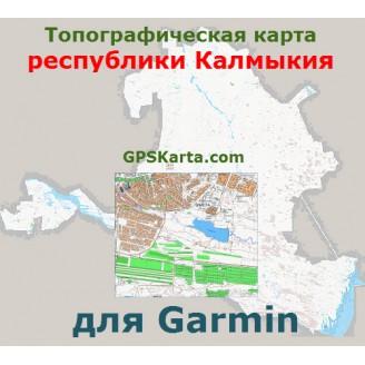 Топографическая карта республики Калмыкия для Garmin (IMG)