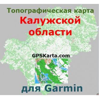Топографическая карта Калужской области v2.5 для Garmin (IMG)