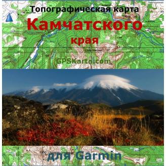 Топографическая карта Камчатского края для Garmin (IMG)