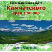 Камчатский край топография для Garmin v3.0 (IMG)