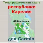 Карелия топографическая карта для Garmin v2.0 (IMG)