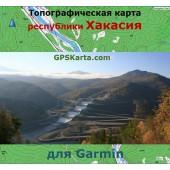 Хакасия республика для Garmin v2.0 (IMG)