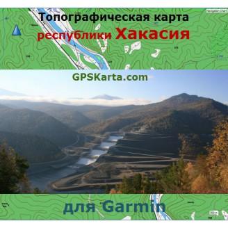 Топографическая карта республики Хакасия для Garmin (IMG)