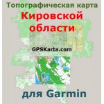 Кировская область топографическая карта для Garmin v2.0 (IMG)