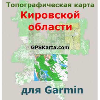 Топографическая карта Кировской области v2.5 для Garmin (IMG)