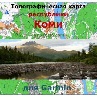 Топографическая карта республики Коми для Garmin (IMG)