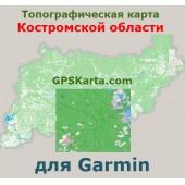 Костромская область для Garmin v2.0 (IMG)