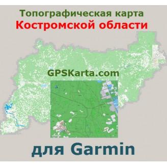 Топографическая карта Костромской области для Garmin (IMG)