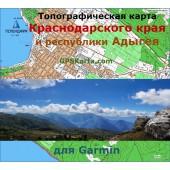 Краснодарский Край топографическая карта v2.0 для Garmin (IMG)