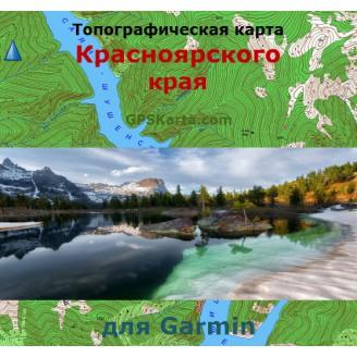 Топографическая карта Красноярского края для Garmin (IMG)