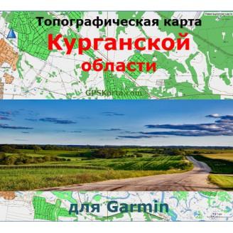 Топографическая карта Курганской области для Garmin (IMG)