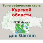 Курская область для Garmin v2.0 (IMG)