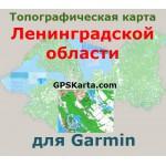 Ленинградская область топография для Garmin v2.5 (IMG)