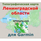 Ленинградская область для Garmin v2.0 (IMG)