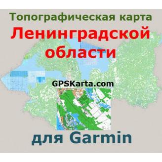 Топографическая карта Ленинградской области v2.5 для Garmin (IMG)
