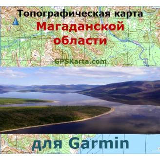 Топографическая карта Магаданской области для Garmin