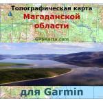 Магаданская область топографическая карта v2.0 для Garmin (IMG)