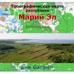 Марий Эл топографическая карта v2.0 для Garmin (IMG)