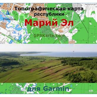 Топографическая карта республики Марий Эл для Garmin (IMG)
