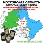 Московская область 1:25 000 топография v3.5 для Garmin (ориг. формат карты)