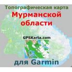 Мурманская область для Garmin v2.0 (IMG)