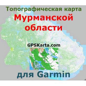 Топографическая карта Мурманской области для Garmin