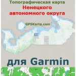 Ненецкий Автономный Округ для Garmin v2.0 (IMG)