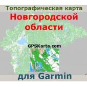 Новгородская область для Garmin v2.0 (IMG)