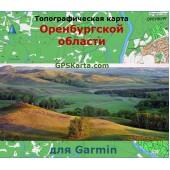 Оренбургская область для Garmin v2.0 (IMG)