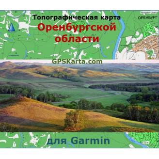 Топографическая карта Оренбургской области для Garmin (IMG)