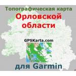 Орловская область для Garmin v2.0 (IMG)