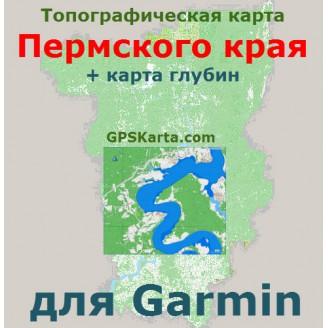 Топографическая карта Пермского края для Garmin (IMG)