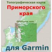 Приморский край для Garmin v2.0 (IMG)